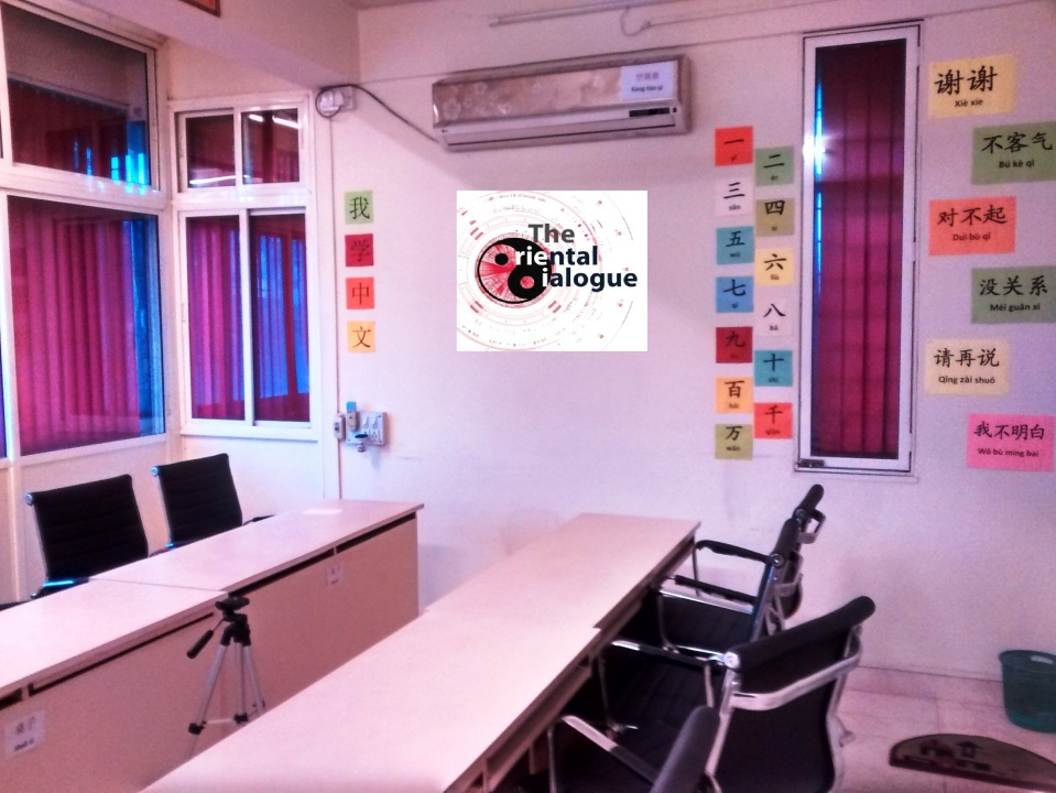 LearnChinesePune