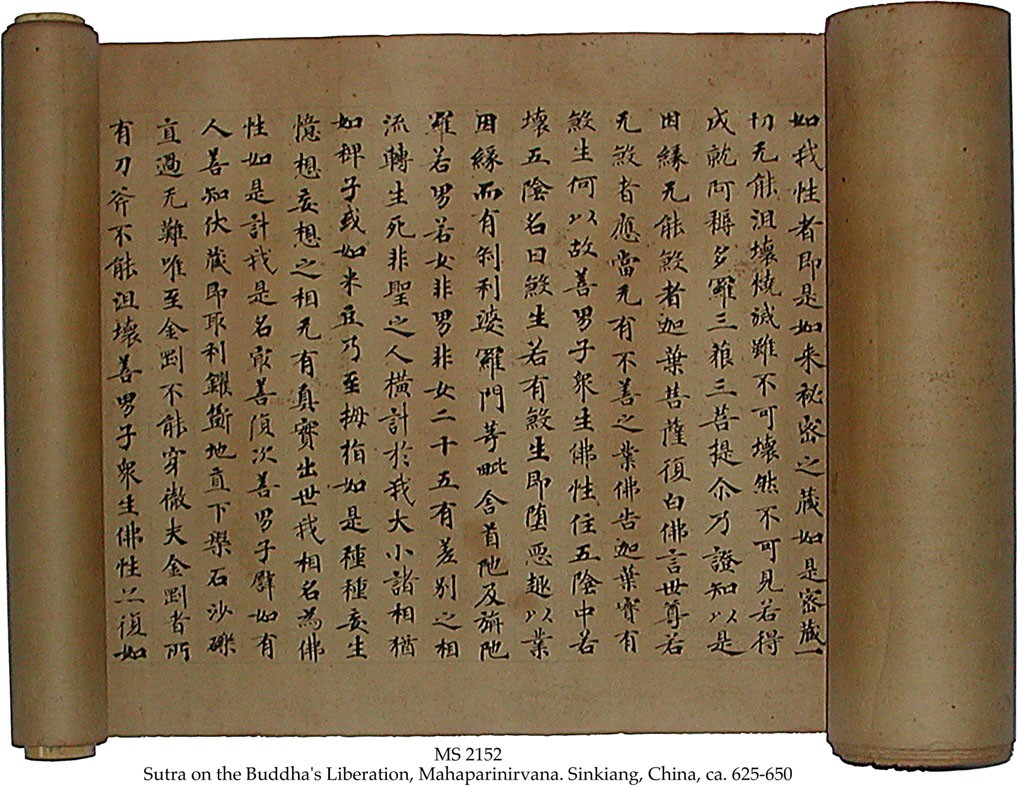 When was paper invented in ancient china